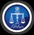 اداره کل پزشکی قانونی استان خراسان جنوبی
